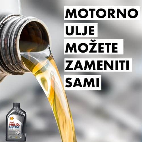 motorno ulje možete zameniti sami
