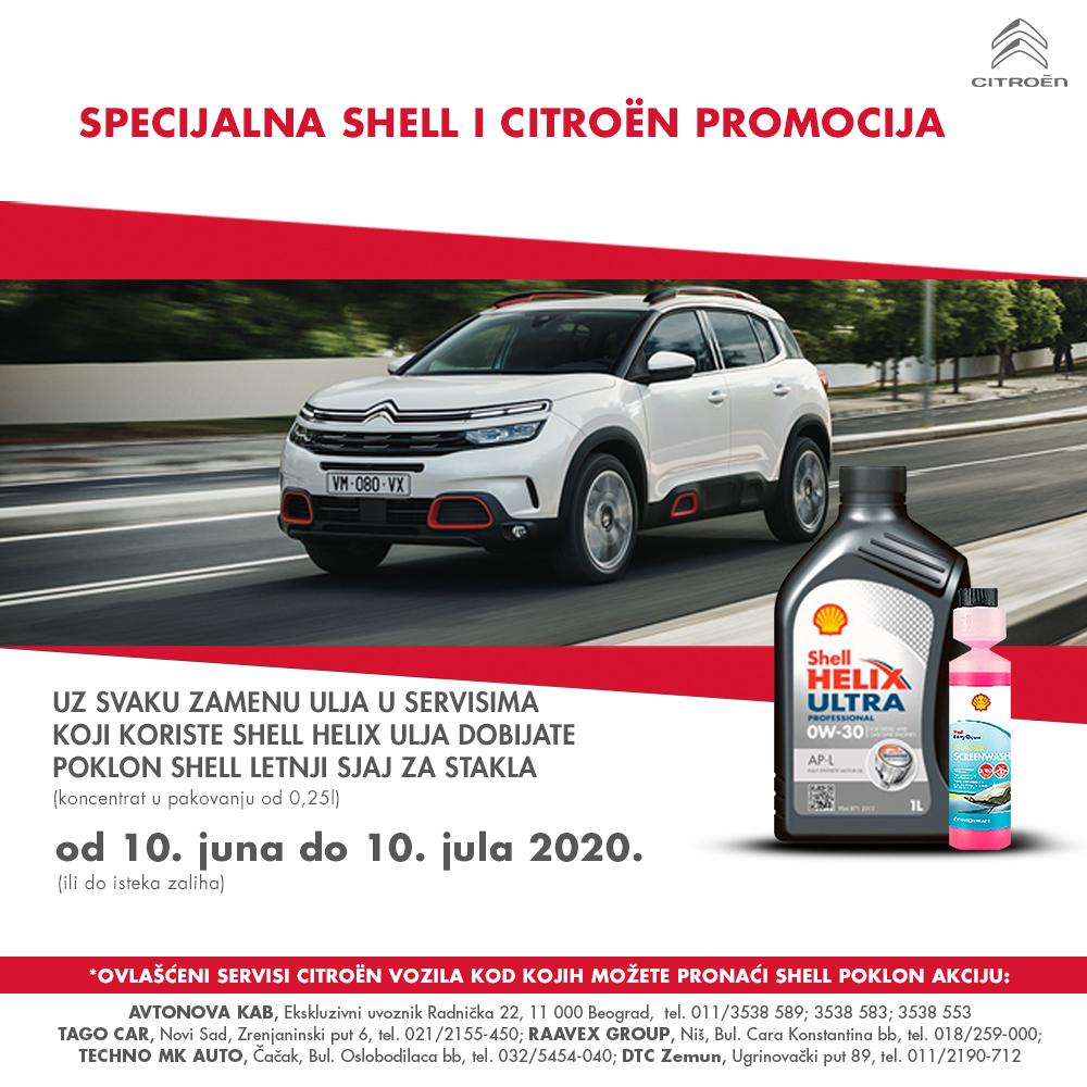 Specijalna Shell i Citroen akcija