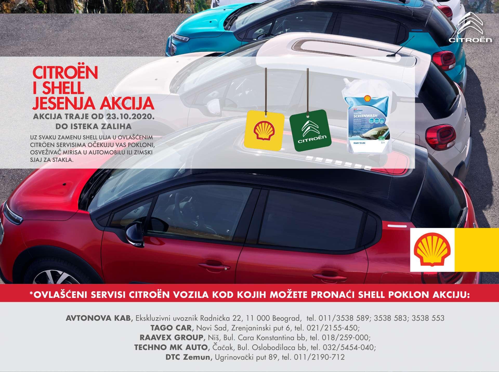 Citroën i pokloni u susret zimskim danima!