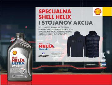 Jesenja Shell Helix akcija može da počne!